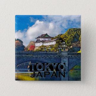 Tokyo Quadratischer Button 5,1 Cm