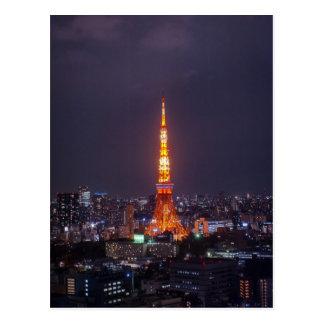 Tokyo-Turm Postkarte