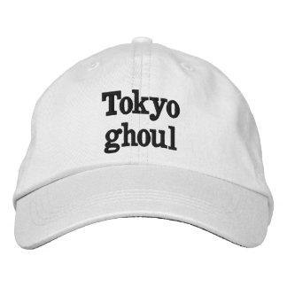 Tokyoghoulhut Bestickte Kappe