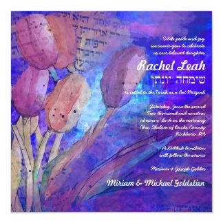 Torah u. Tulpe-Schläger Mitzvah Einladung