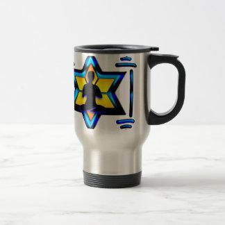 Torahpy Reisebecher