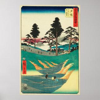 Totsuka, Japan: Vintager Woodblock Druck Poster