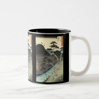 traditionelle japanische BergUkiyo-e Landschaft Zweifarbige Tasse