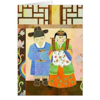 Traditionelle koreanische Hochzeit (#1) Karte