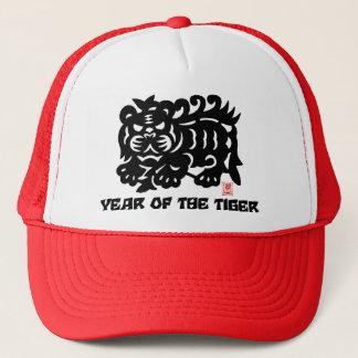 Traditionelles chinesisches Papier-Schnitt-Jahr Truckerkappe