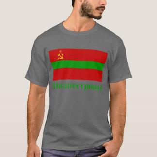 Transnistrien-Flagge mit Namen auf russisch T-Shirt