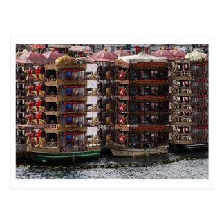 Traumboots-Haus Postkarte