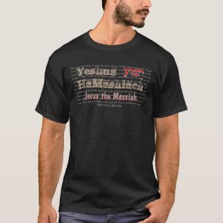 Tribulation-Now.Org T-Shirt