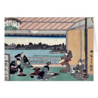 Trinkendes Party am Restaurant durch Andō, Karte