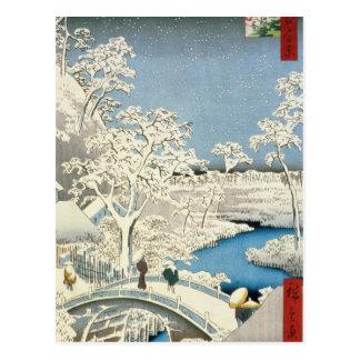 Trommelbrücke und Sonne-Hügel bei Meguro Postkarte