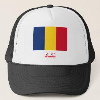 Tschad-Flagge mit Namen auf Arabisch Truckerkappe