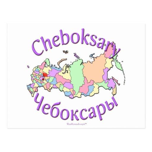Tscheboksary Russland Postkarte