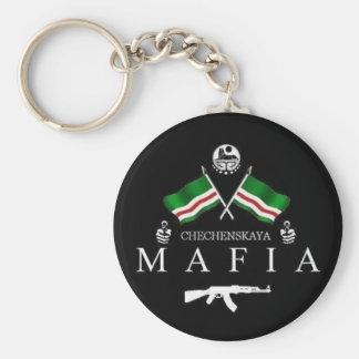 Tschetschenien keychain standard runder schlüsselanhänger