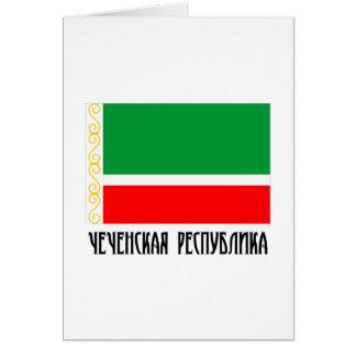 Tschetschenische Republik-Flagge Grußkarte