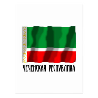 Tschetschenische Republik-Flagge Postkarte