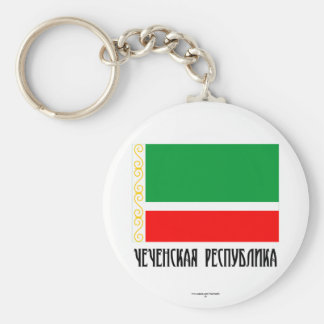 Tschetschenische Republik-Flagge Standard Runder Schlüsselanhänger