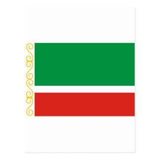 Tschetschenische Republik Postkarte