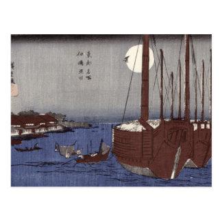 Tsukudajima Insel und der Fukagawa Bezirk Postkarte