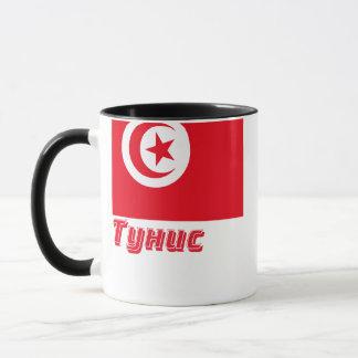 Tunesien-Flagge mit Namen auf russisch Tasse