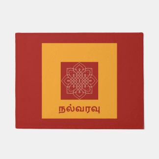 Tür-Matte mit Willkommen auf Tamil Türmatte