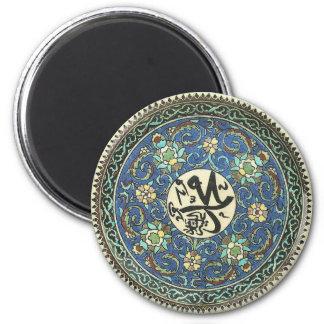 Türkischeentwurfsmagnet Runder Magnet 5,7 Cm