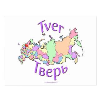 Tver Russland Postkarte