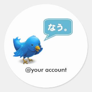 Twitter japanisches lang tweeten jetzt Ver2 Runder Aufkleber