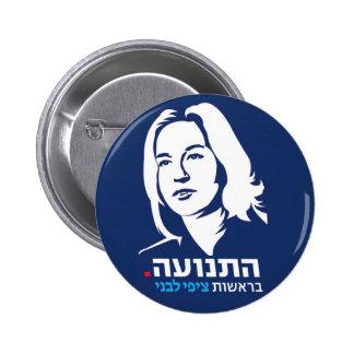 Tzipi Liwni Hatnuah Israel politischer Partyknopf Runder Button 5,7 Cm