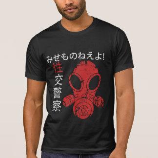 U, das mich betrachtet? T-Shirt