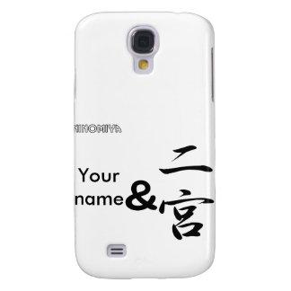 U. Ninomiya Galaxy S4 Hülle