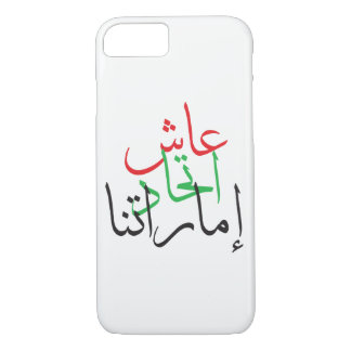 UAE-NATIONALTAG CASE/COVER iPhone 8/7 HÜLLE
