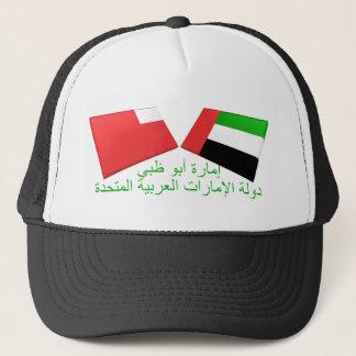 UAE u. Abu Dhabi-Flaggen-Fliesen Truckerkappe