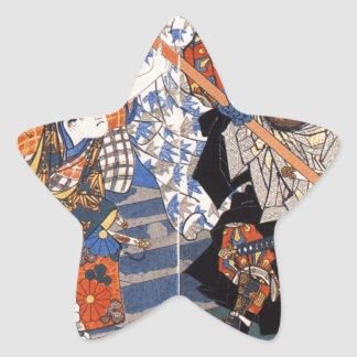 Uchiwakamaru, das Benkei auf Gojo Brücke Utagaw Stern Aufkleber