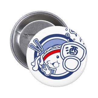 """Udon """"Grund"""" Chan Runder Button 5,7 Cm"""