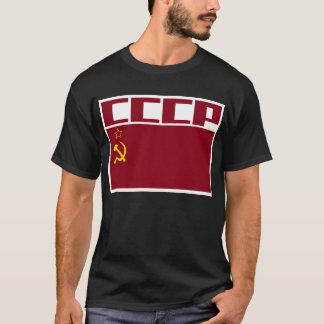 UDSSR-Raum-Flecken T-Shirt