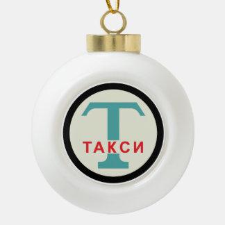 UDSSR/russisches Vintages/Retro Taxi-Stand-Zeichen Keramik Kugel-Ornament