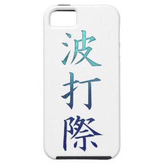Ufer Etui Fürs iPhone 5