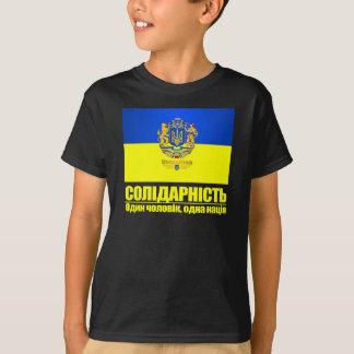 Ukarine (solidarität - eine Leute, eine Nation) T-Shirt