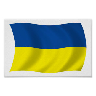 Ukraine-Flaggen-Plakat-Druck Poster