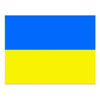 Ukraine Postkarte