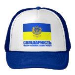 Ukraine (solidarität - eine Leute, eine Nation) Trucker Caps