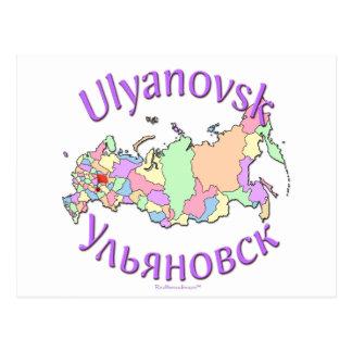 Ulyanovsk Russland Postkarten