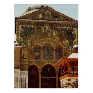 Umayyad Moschee Postkarte