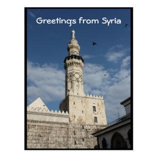 Ummayad Moschee Syrien - Al-Amawi Postkarte