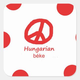 Ungarische Sprache und Friedenssymbol-Entwurf Quadratischer Aufkleber