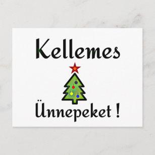 Frohe Weihnachten Ungarisch.Frohe Weihnachten Ungarisch Weihnachten 2019