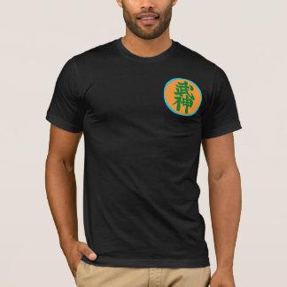 Unterhemd American Apparel Bujin Shihan