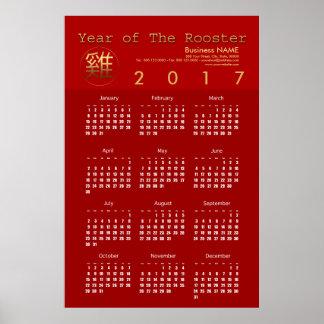 Unternehmensplakat 1 des Hahn-Jahr-2017 des Poster