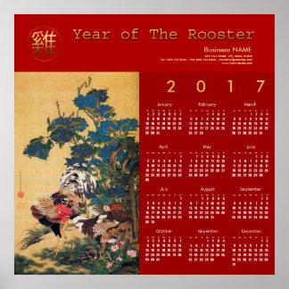 Unternehmensplakat 2 des Hahn-Jahr-2017 des Poster