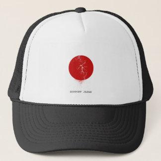 UNTERSTÜTZUNG JAPAN - ERDBEBEN TRUCKERKAPPE